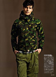 Bape Spring/Summer 2013 Collection Editorial by Sense Magazine – Mix & Match