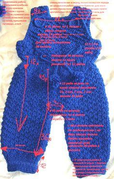 Knitting For Kids, Crochet For Kids, Wool Dress, Rubrics, Rompers, Children, Boys, Dresses, Crocheting