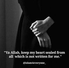 Ya Allah keep my heart is only for You first. Allah Quotes, Muslim Quotes, Quran Quotes, Arabic Quotes, Hijab Quotes, Prayer Quotes, Qoutes, Islam Muslim, Allah Islam