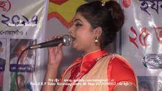 baul gaan | papia sorkar | পাগল করা গান - tomar o pirite | Bangla Songs