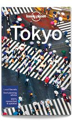 21 free things to do in tokyo lonely planet lonely and planets buy lonely planet tokyo city travel guidebook direct from lonely planet available in print and ebook formats fandeluxe Document
