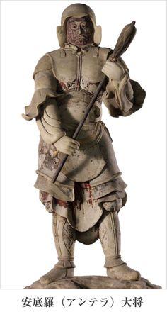 アンテラ大将 Sculpture Art, Sculptures, Cloud City, Buddhist Art, Nara, Deities, Buddhism, Architecture Art, Meditation