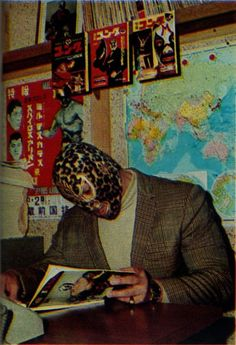 awesomepeoplereading:  Mil Mascaras reads.  wabisabiforrobots:  Now where was I?  (Source: error888)