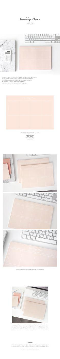 Weekly Planner Notepad - All Pink DEAR MAISON www.dearmaison.com