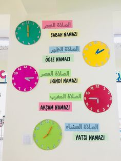 Namaz vakitleri çalışması Easy Crafts, Diy And Crafts, Arabic Lessons, Islam For Kids, Learning Arabic, Busy Book, Kids Education, Pre School, Classroom Management