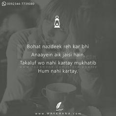 Shyari Quotes, Sufi Quotes, Poetry Quotes, Hindi Quotes, Quotations, Motivational Quotes, Qoutes, Poetry Hindi, Sufi Poetry
