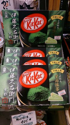KitKat with matcha tea ... OMGGG!! Where can I find these?!?!?