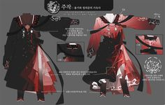 Anime Outfits, Cool Outfits, Kleidung Design, Drawing Anime Clothes, Anime Dress, Fashion Design Drawings, Character Outfits, Character Design Inspiration, Anime Style