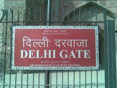 Delhi (Akbarabadi) Gate, of Shahjahanabad (Old Delhi) http://travelerrohan.blogspot.in/2012/03/shahjahanabad-old-delhi-1648-ad-legacy.html