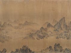 Ten Thousand Li Along the Yangzi River, traditionally attributed to Juran (active 960–986), China, Southern Song dynasty, mid-12th to early ...
