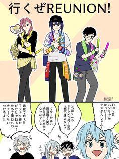 私が行けるかはまだわかりません(現実 Kawaii Anime, Anime Characters, Comics, Yowamushi Pedal, Twitter, Cute, Sleeves, Cartoons, Comic