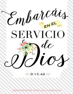2015 Young Women Binder Covers to go with the mutual theme. Includes 5 covers (President, 1st Counselor, 2nd Counselor + Secretary). FREE DOWNLOAD in Spanish, Portuguese and English!