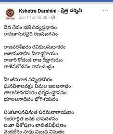 40 Best Telugu songs lyrics images in 2019   Telugu, Songs