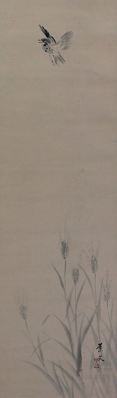 bedroom Sparrow flying away from a barley field, Imanaka Soyu (1886-1959). Japanese scroll painting.