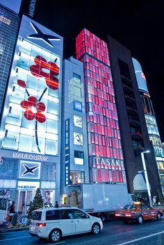 Ginza, Tokyo  เที่ยวญี่ปุ่น  http://www.pandktraveldesign.com/%E0%B8%97%E0%B8%B1%E0%B8%A7%E0%B8%A3%E0%B9%8C%E0%B8%8D%E0%B8%B5%E0%B9%88%E0%B8%9B%E0%B8%B8%E0%B9%88%E0%B8%99