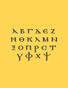 Modern Greek typography (Jackson typeface)