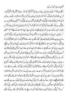 Diwani urdu font sexual health
