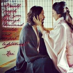 "47 Ronin | ""I will search for you through a thousand worlds and ten thousand lifetimes until I find you."""