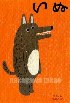 中川貴雄の絵にっき  Nakagawa Takao