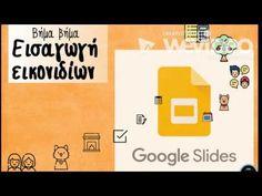 Πρόσθετα εικονιδίων σε Google Slides - YouTube About Me Blog, Google, Youtube, Youtubers, Youtube Movies