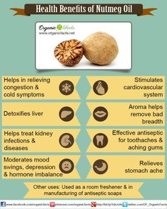 Health benefits of nutmeg oil include its ability to treat stress, pain, menstrual cramps, heart disorders, indigestion, blood pressure, cough and bad breath