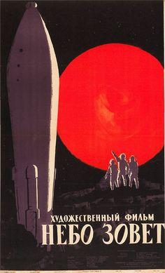 The Heavens Call (Goskino, 1959). Directed by Mikhail Karyukov and Alexander Kozyr. Soviet movie poster.