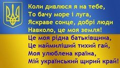 from Iryna with love