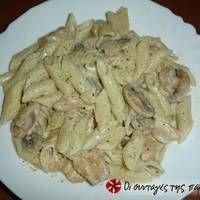 Πέννες με κοτόπουλο αλα κρεμ