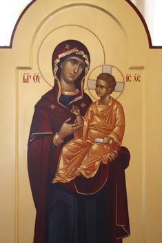 Byzantine Icons, Virgin Mary, Spirituality, Children, Movie Posters, Beautiful, Grief, Young Children, Boys
