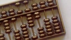 Toys & Hobbies Fast Deliver 11 Rods Abacus Soroban Beads Kids Math Learn Aid Caculating Toys Chinese Traditional Arithmetic Tool Abacus Educational Toys Street Price