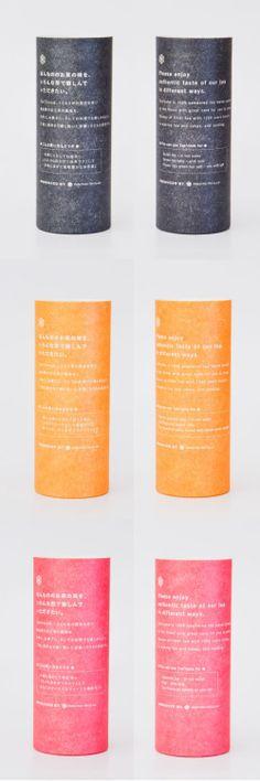 Tea*Cona Package (In Case) Cliant : MARUYASU TEA CO,.LTD. Art Direction & Design https://teacona.themedia.jp/