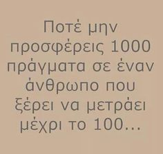 Favorite Quotes, Best Quotes, Life Quotes, Life In Greek, Quotes And Notes, Greek Quotes, Say Something, Great Words, True Words