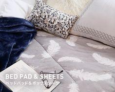 Francfranc(フランフラン) |【WINTER FABRIC SELECTION】冬 ... BED PAD & SHEETS ベッドパッド&ボックスシーツ