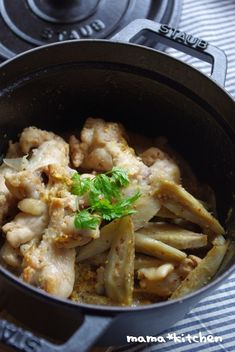 staub 骨付きチキンと牛蒡のハニーマスタード煮 by Mayu* / ストウブのピコ・ココットを使ったレシピです。 粒マスタードの風味豊かな、コクのある一品!あっという間にやわらかい骨付きチキンの煮込みが完成します。 / Nadia Staub Recipe, Meat Recipes, Cooking Recipes, Cooking Ideas, Japanese Food, Mayu, Appetizers, Chicken, Ethnic Recipes