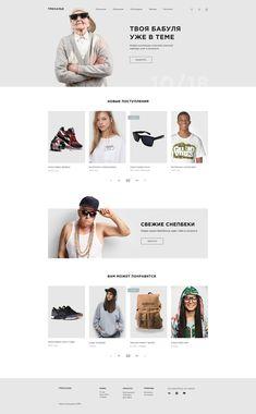 Изображения в записи сообщества Web Layout, Layout Design, Site Vitrine, Minimal Web Design, Ecommerce Web Design, Creative Web Design, Website Design Inspiration, Email Design, Wordpress