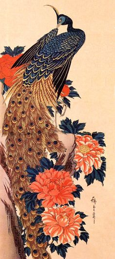 Large refrigerator magnet featuring a vintage Japanese print of a Peacock on Peony flowers. Stunning colors and artwork.  Approx. Size:3.00 x 6.75