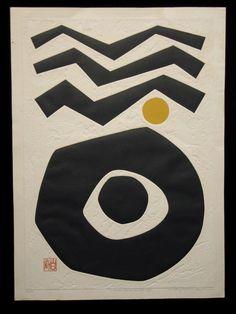 Haku Maki (1924-2000) work • 75-19 (Antiquity) Woodblock print with cement Image…