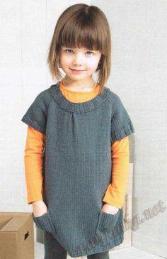 Платье (д) 49 MC DN PHIL №1675