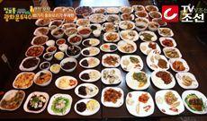 1등 인터넷뉴스 조선닷컴: THIS IS MORE LIKELY MY MOM'S FOODS TABLE 3 TIMES A DAY