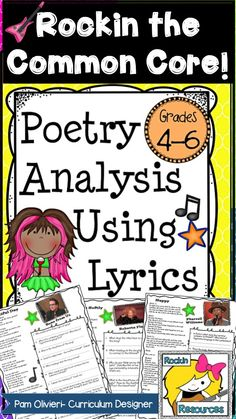 Poetry Analysis Using Lyrics: I love how this motivates my students to learn how to analyze poetry! Some poetry elements included in the questions are rhyme scheme, artist's purpose, figurative language, mood/tone, and specific questions about the meaning of the lyrics. I like to teach one a month and my students beg for me to do more! At the end of the year, they get to bring in their own lyrics to analyze with their peers. We jam out! TPT Resource