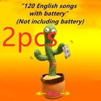 Cactus Plush Toy Electronic Shake Dancing Toy With The Song Plush Cute Dancing Cactus Early Childhood Education Toy For Children | 1Stop Prime Merch - 120Englishsongs with battery2p / 32cm 210g