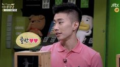 Singer Jay Park had a lot to say on the August 29 edition of JTBC's 'Witch Hunt'. He opened up about what he looked for in the opposite gender and how… Jay Park, Park Jaebeom, Jaebum, Rapper, Korean American, American Singers, Record Producer, Sexy Body, Acting