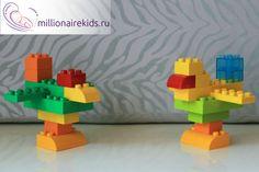 Лего Дупло