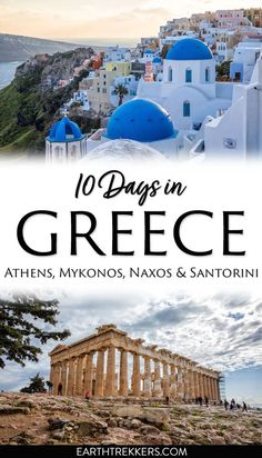 10 day Greece Itinerary: Athens, Mykonos, Naxos, and Santorini. This is a great way to spend 10 days if it is your first time in Greece. Learn how to use the ferries and avoid the lines, with recommendations on where to eat and where to stay. Backpacking Europe, Europe Travel Guide, Travel Guides, Greece Itinerary, Greece Travel, Greece Trip, Cool Places To Visit, Places To Travel, Travel Destinations