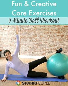 You've never worked your #core like this before! This was actually kinda fun! LOL!! Will be adding to the rotation! | via @SparkPeople #abs #workout #fitness #exercise #homeworkout