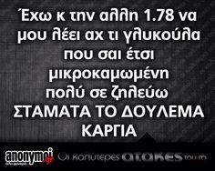 Greekzzzz