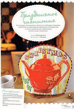Red Christmas tea cozy design with chart. Gallery.ru / Фото #184 - Выбираю накрывашку - livadika