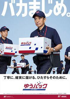 簡潔大器的日本廣告設計   MyDesy 淘靈感