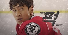 퍽 (Puck!) Genre: Sports Actor I'm watching for: Lee Kwang Soo