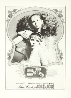 Max Factor Advert from 1967